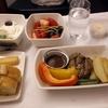 キャセイパシフィック航空ビジネスクラス搭乗機 名古屋ー香港ーヨハネスブルク