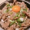 関西のお肉たっぷりどんぶり3選