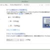 ディスプレイのピクセル密度に対するWindows 8のスケーリング機能 まとめ