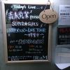 森永乳業presents SUPER☆GiRLS 3期メンバーLIVE TOUR〜修行中〜