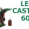レゴ お城シリーズ マジックツリーハウス 6020