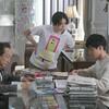 """月9ドラマ""""コンフィデンスマン""""第一話が面白かったので魅力を語る。"""