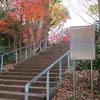 【古墳巡り】上野公園にある「摺鉢山古墳」に行く