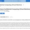 Azure Confidential Computing VMでAnonifyを動かそう