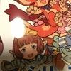 【グラブル】グラフィックアーカイブⅣを買ったよ!
