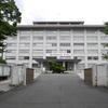 福岡高等裁判所/福岡地方裁判所/福岡簡易裁判所