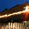 修二会(お水取り) in 東大寺二月堂