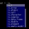 メモ:WSLでEmacs+ESSを使う(ESS導入まで)