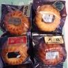 【秋田空港】『仏蘭西菓子la france(ラフランス)』、秋田銘酒の「酒粕のクグロフ」