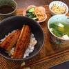 【料理】土用の丑の日 夏を楽しむ