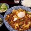 鶴岡食堂@東中山 極上豆富のラーマーボ定食