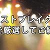 【ネクストブレイク】若手男女漫才コンビ「納言(なごん)」の魅力に迫る!