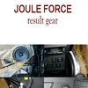 JOULE FORCE result gear 兆速フィットのあの方に^^出来上がりが楽しみです!!その後はムーブに更なる試練が><