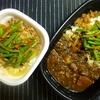 すき家 ニンニクの芽牛丼&ニンニクの芽カレー