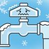 水道設備の凍結にご注意!!