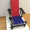 【ハーグ条約でお馴染みの街】観光で「ハーグ市立美術館」に行ってきた!あの「椅子」の他、モネやピカソまで!