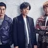 SMAPの新曲です!!「#SINGING」新しい地図 Join ミュージック