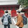 東京大学にて部員が発表しました