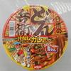 加東市のイオンで「日清の汁なしどん兵衛 スパイシーカレー焼うどん」を買って食べた感想