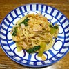 小松菜のパスタ③クリームソース