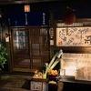 【オススメ5店】河原町・木屋町(京都)にあるカクテルが人気のお店