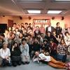 【ドラムコース】木南組クラスコンサート2017開催いたしました♪