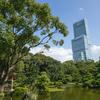 大都会の名勝でありオアシススポット、天王寺慶沢園でプチ森林浴。