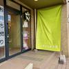 麺彩キッチン あひる食堂(安佐南区)広島しょう油豚骨らぁ麺