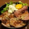 北新井駅から徒歩でまっすぐ!「いっさく妙高新井店」のランチタイムに食べた「ローストビーフ丼」( ^∀^)