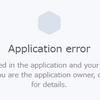 Heroku に Rails をデプロイしたら Application error (crashed) が出続ける場合