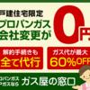 【収納アイディア】子供服(Tシャツ)のたたみ方