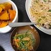 青椒肉絲、かぼちゃの煮物、味噌汁