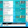 剣盾S7使用構築最終361位(最終レート1957)【ゴリラヒトムギャラドス】