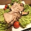 【母直伝レシピ】豚の紅茶煮