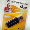 「高速」USBメモリでOS起動