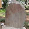 万葉歌碑を訪ねて(その952)―一宮市萩原町 萬葉公園(23)―万葉集 巻十 二一〇一