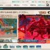 E4 地中海マルタ島沖 戦力ゲージ