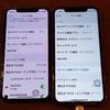 【iPhone XR】iOS12.1にアップデートで待望のeSIM対応に!ドコモショップでeSIM対応を聞いてみた