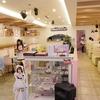 【日本の半額】タイのメイドカフェがコスパいいので初めての人にピッタリ。