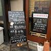 中華とカレーの絶品ハーモニー!東大阪 大衆中遊華食堂 八戒