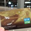 KIXカードのプレミアム会員になりました