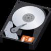 ハードディスク(磁器ディスク装置)について