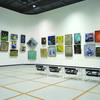 第9回 日本芸術センター絵画公募展 応募手順について