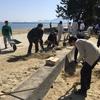 西の浜の砂除去