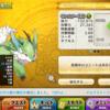 【メルスト日記#13】ボスシード2体ゲット!