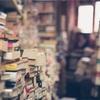 40代こそ異なる考えが書かれた本を読む