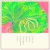 【なまラッコラボ】Summer Frame 8