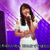 【動画】水樹奈々がMUSIC FAIR(ミュージックフェア)に登場!2019年3月2日放送!絶対的幸福論を歌う!
