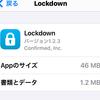 iOSアプリはセキュリティホールになる。その一例。OSの仕様に反するアプリ→ロックダウン