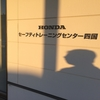 四国運転リハプロジェクトに参加してきました!!!